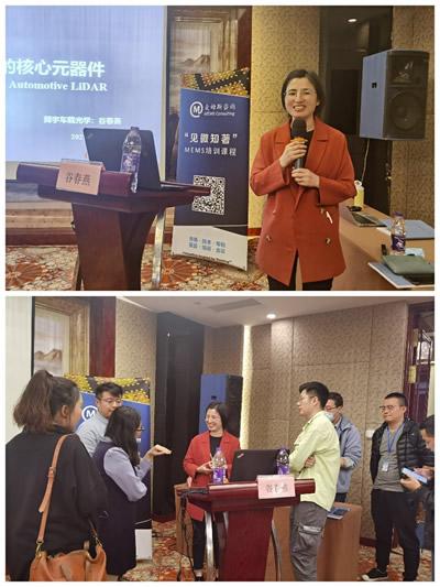 宁波舜宇车载光学技术有限公司副总经理谷春燕的授课风采