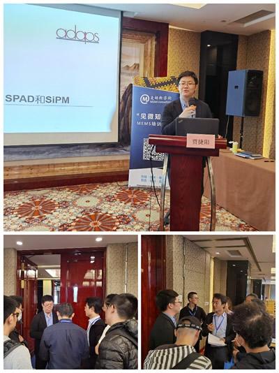 深圳市灵明光子科技有限公司联合创始人兼总裁贾捷阳的授课风采