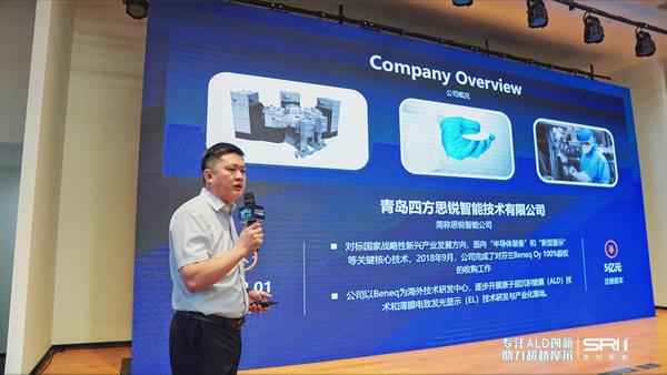 思锐智能聂翔先生介绍公司情况