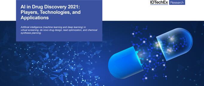 《新药开发应用的人工智能(AI)技术及市场-2021版》