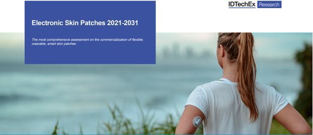 电子皮肤贴片技术及市场-2021版