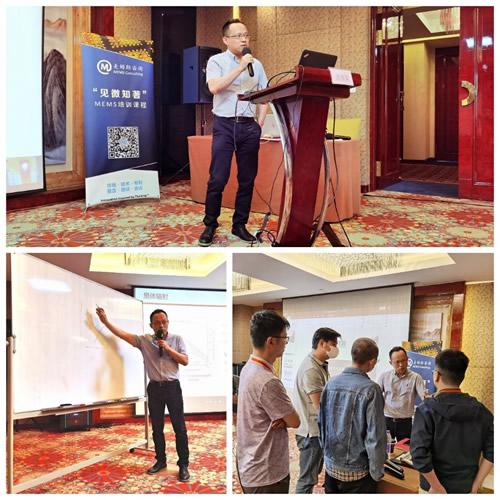 上海巨哥科技股份有限公司总经理沈憧棐的授课风采