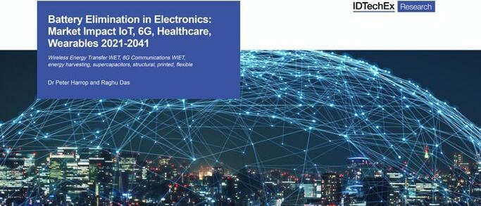 《电子产品的无电池化,对IoT、6G、医疗及可穿戴的市场影响-2021版》