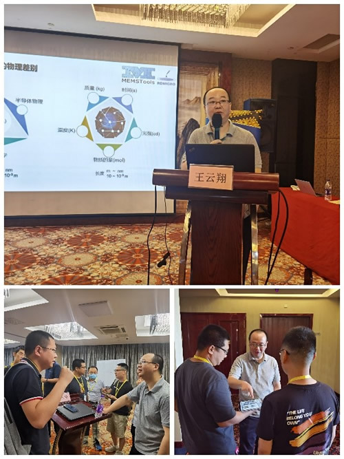 苏州美图半导体技术有限公司总经理王云翔老师的授课风采