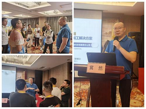 青岛天仁微纳科技有限责任公司董事长冀然老师的授课风采