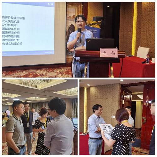 东南大学副研究员王磊老师的授课风采