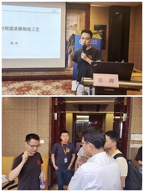 压电材料及滤波器领域技术人士陈涛老师的授课风采
