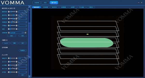 奕目科技3D光场相机半导体、显示模组缺陷检测示例