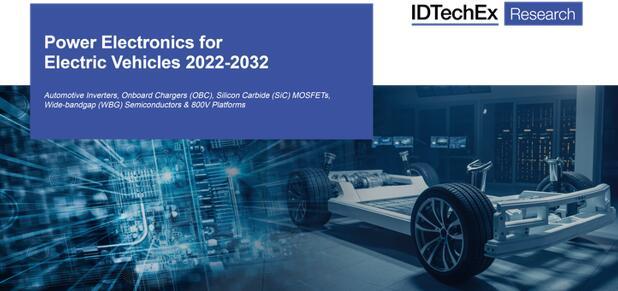 《电动汽车电力电子技术及市场-2021版》