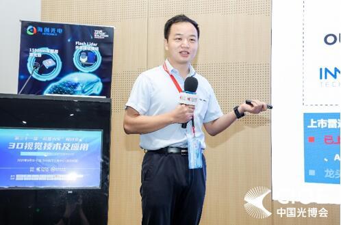 """吴真林先生在『第三十一届""""微言大义""""研讨会:3D视觉技术及应用』的主持风采"""