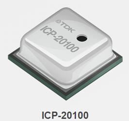 TDK发布新一代超低噪声的MEMS气压传感器ICP-20100