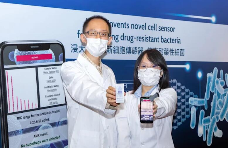 """通过智能手机应用程序(App)扫描这款细胞传感器上的""""条形码"""",可以快速、低成本地筛选耐药菌"""