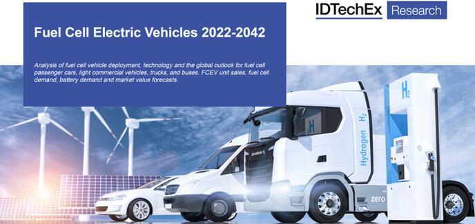 《燃料电池汽车技术及市场-2021版》